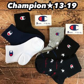 Champion - Champion★キッズソックス 6足セット
