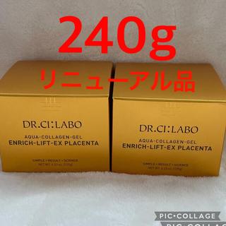 ドクターシーラボ(Dr.Ci Labo)のアクアコラーゲンゲル エンリッチリフトEXプラセンタ120g★2個(オールインワン化粧品)