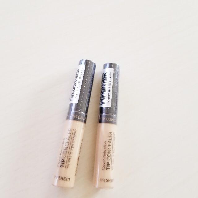 the saem(ザセム)のザセム チップコンシーラー 02 コスメ/美容のベースメイク/化粧品(コンシーラー)の商品写真