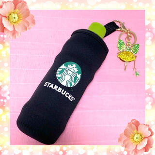 美品★starbucksスターバックスのペットボトルカバー &お人形さんチャーム(その他)