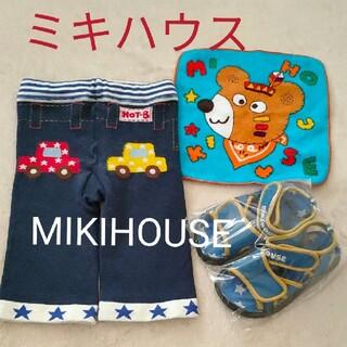 ミキハウス(mikihouse)の【3点セット】ミキハウス☆MIKIHOUSE(サンダル)