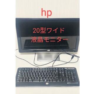 HP - モニター ディスプレイ PC hp 純正 オマケ キーボード