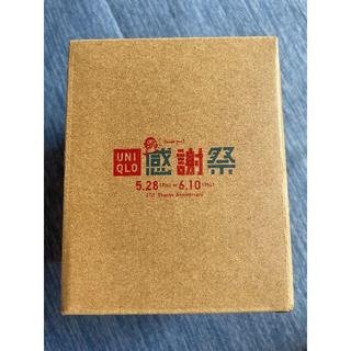 ユニクロ(UNIQLO)のUNIQLO感謝祭 ノベルティ 新品 タンブラー 白 非売品(タンブラー)