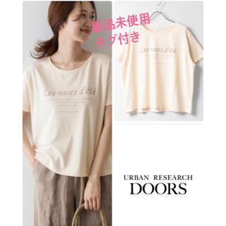 ドアーズ(DOORS / URBAN RESEARCH)の新品未使用 アーバンリサーチドアーズ ロゴ tシャツ プリント(Tシャツ(半袖/袖なし))