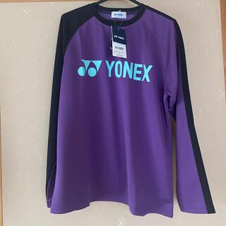 ヨネックス(YONEX)の新品ヨネックス 新作限定 長袖Tシャツ ロンT  (ウェア)