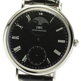 インターナショナルウォッチカンパニー(IWC)の☆美品 IWC ヴィンテージ ポートフィノ IW544801 メンズ 【中古】(腕時計(アナログ))