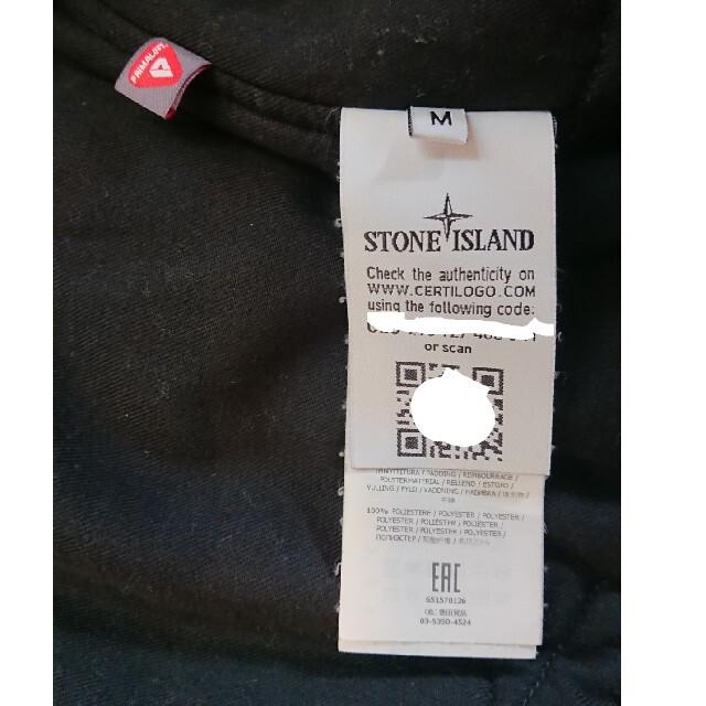 STONE ISLAND(ストーンアイランド)のSTONE ISLAND MICRO REPS プリマロフト コート メンズのジャケット/アウター(ダウンジャケット)の商品写真