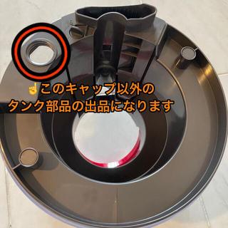ダイソン(Dyson)のダイソン 加湿器 タンクのみ(加湿器/除湿機)