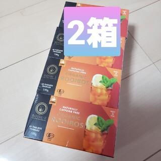 コストコ - ルイボスティー2箱(40袋×2箱)