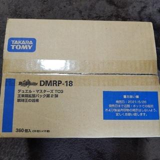【新品未開封】 禁時王の凶来 DMRP-18 1カートン12BOX(Box/デッキ/パック)