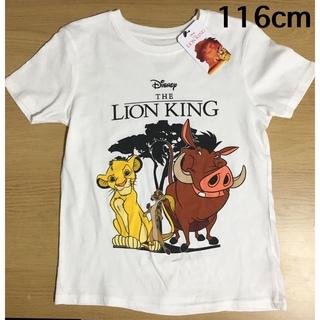 ディズニー(Disney)の日本未発売 ライオンキング 半袖Tシャツ 白 122cm(Tシャツ/カットソー)