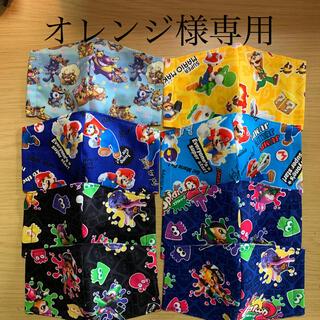 オレンジ様専用インナーマスク8枚スプラトゥーン、マリオ、ポケモン(外出用品)