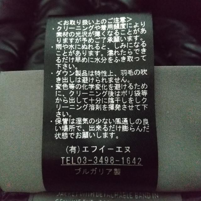 DUVETICA(デュベティカ)のデュベティカ ダウンコート サイズ40 M レディースのジャケット/アウター(ダウンコート)の商品写真