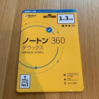 ノートン(Norton)のノートン360 デラックス(PC周辺機器)