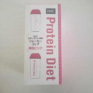 ディーエイチシー(DHC)の【新品】シェーカーコップ ピンク(プロテイン)