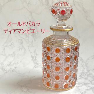 バカラ(Baccarat)の美品 オールドバカラ 17.5 ディアマンピエーリー 香水瓶 赤 fuciのお店(置物)