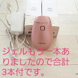 ニューアリフト ジェル3本付(フェイスケア/美顔器)