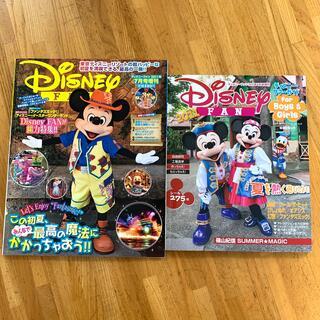 コウダンシャ(講談社)の2011 ディズニーファン 7月8月号増刊(アート/エンタメ/ホビー)