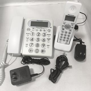 パイオニア(Pioneer)のパイオニア 電話機 子機付き(その他)