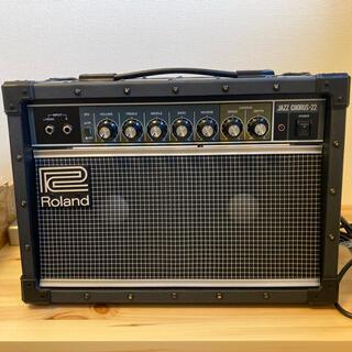 ローランド(Roland)のRoland JC-22 ほぼ新品(ギターアンプ)