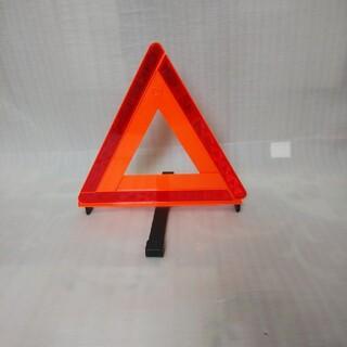 トヨタ(トヨタ)のトヨタ 三角表示坂(汎用パーツ)