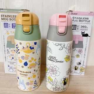 ジブリ(ジブリ)のトトロ&ジジ☆360ml ステンレスマグボトル(水筒)