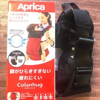 Aprica - アップリカ  コランハグ メッシュ 抱っこ紐