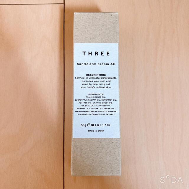 THREE(スリー)の処分価格 THREE ハンド&アーム クリーム ACR コスメ/美容のボディケア(ハンドクリーム)の商品写真