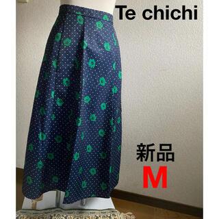 テチチ(Techichi)の新品未使用タグ付き Te chichiテチチ フラワードットフレアスカート(ロングスカート)