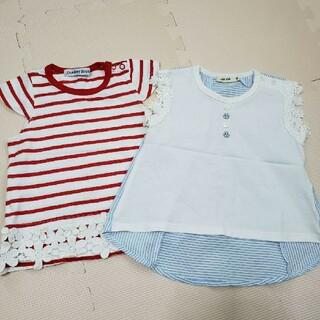 ドンキージョシー(Donkey Jossy)のTシャツ セット 2枚 女の子 トップス 90(Tシャツ/カットソー)