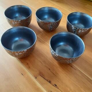 湯飲み 小鉢 5つセット(食器)