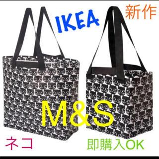 イケア(IKEA)のIKEA ドリクサ エコバッグ ネコ SMセット 即購入OK⭐︎(エコバッグ)