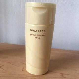 アクアレーベル(AQUALABEL)のアクアレーベル バウンシングケアミルク乳液 未使用(乳液/ミルク)