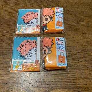 呪術廻戦 虎杖悠仁 マイクロファイバークロス エコバッグ 2セット(その他)