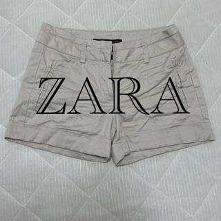 ザラ(ZARA)の《ZARA》ショートパンツXS(ショートパンツ)