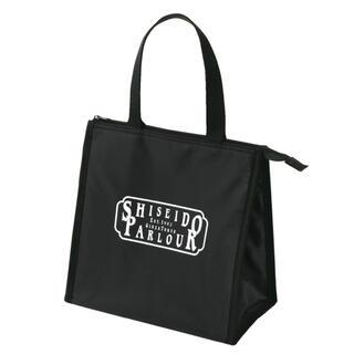 シセイドウ(SHISEIDO (資生堂))の資生堂パーラー ×MORE Everyday 保冷バッグ(弁当用品)