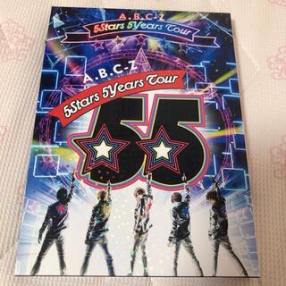 エービーシーズィー(A.B.C.-Z)のA.B.C-Z 5Stars 5Years Tour 初回限定盤 Blu-ray(ミュージック)