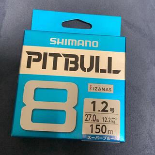 シマノ(SHIMANO)のピットブル8 1.2号 150m スーパーブルー  PE(釣り糸/ライン)