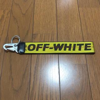 オフホワイト(OFF-WHITE)のOff-White Industrial Key Chain(キーホルダー)