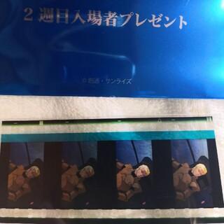 バンダイナムコエンターテインメント(BANDAI NAMCO Entertainment)の映画 閃光のハサウェイ 2週目入場者プレゼント フィルム(その他)