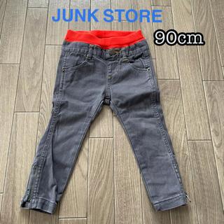JUNK STORE - JUNKSTORE ズボン 90cm