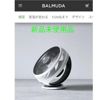 バルミューダ(BALMUDA)の新品未開封品 バルミューダ サーキュレーター GreenFan (サーキュレーター)