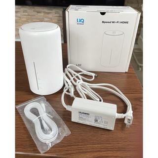 ファーウェイ(HUAWEI)のUQ WiMAX Speed Wi-Fi HOME L02   HUAWEI(PC周辺機器)