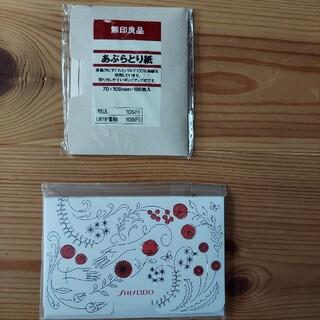 シセイドウ(SHISEIDO (資生堂))の新品 あぶらとり紙(あぶらとり紙)
