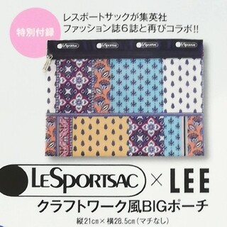 レスポートサック(LeSportsac)のLEE 8月号特別付録☆レスポートサック×LEE コラボポーチ(ファッション)