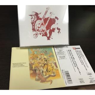 スクウェアエニックス(SQUARE ENIX)のロマンシングサガーミンストレルソングー オリジナルサウンドトラック(ゲーム音楽)