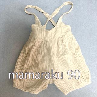 フタフタ(futafuta)のmamaraku サロペット 90(その他)