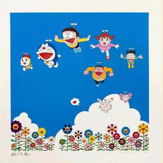 村上隆 ぼくと弟とドラえもんとの夏休み 版画(版画)