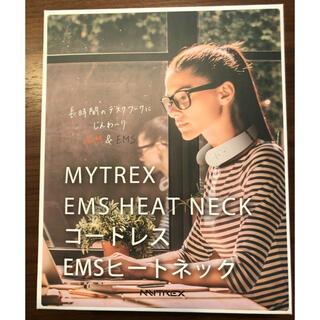 EMS HEART NECK ヒートネック 肩こりマッサージ機※値下げ(マッサージ機)