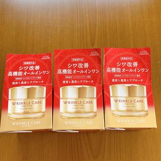 KOSE - 新品未開封3個 グレイス ワン リンクルケア モイストジェルクリーム(100g)
